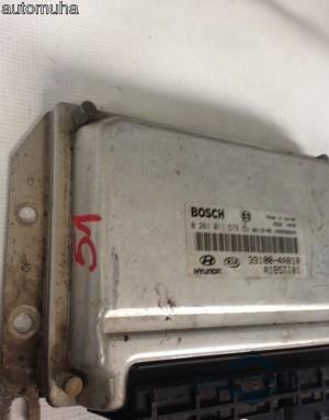 Calculator ECU Kia